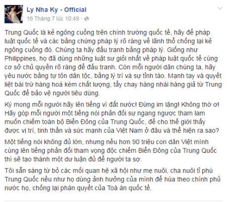"""Kim Chi va loat sao phan doi """"duong luoi bo"""" cua TQ - Anh 3"""