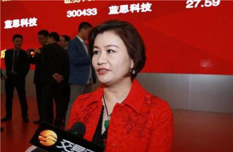 Từ hai bàn tay trắng trở thành nữ tỷ phú giàu nhất thế giới - Dân Việt